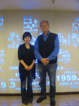 Chen Yan