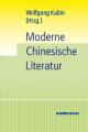 Moderne chinesische Literatur isbn 9783902735782