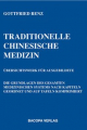 Traditionelle chinesische Medizin isbn 9783901618062