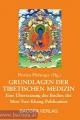 Grundlagen der Tibetischen Medizin isbn 9783901618437