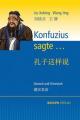 Konfuzius sagte... isbn 9783902735324