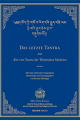Das letzte Tantra der vier Tantra der Tibetischen Medizin isbn 9783902735133