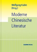 Moderne chinesische Literatur