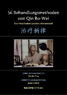 56 Behandlungsmethoden von Qin Bo Wei