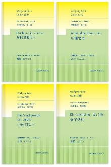 Wolfgang Kubin. Das gesammelte frühe Werk in vier Bänden