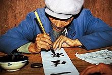 Chinesischer Kalligraph