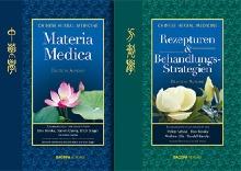 Gesamtausgabe Materia Medica und Behandlungsstrategien, Rezepturen