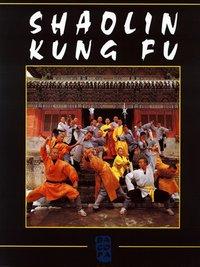 Shaolin Kung Fu - Bildband